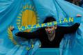 И так неплохо звучит… Казахстан не станет отказываться от суффикса «тан» в названии страны
