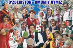 Иван Ипполитов: Самих узбеков во многом создали русские этнографы