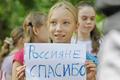 Спасаясь от карателей... Россия развернула 163 пункта для приема украинских беженцев