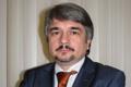 Ростислав Ищенко: Соединенные Штаты на Украине уже проиграли