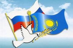 Русский с казахом - братья навек... Казахи заняли третье место в рейтинге братских русским народов
