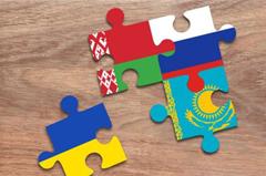 «Это не санкции и не дискриминация, а возвращение на уровень для третьих стран»… Россия, Белоруссия и Казахстан выработают меры в связи с ассоциацией Украины с ЕС