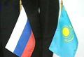 Друзья на сто лет... Совфед России ратифицировал договор о союзничестве с Казахстаном