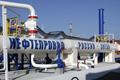 Политика трубопроводов... Парламент РК ратифицировал соглашение с Россией о транзите нефти в Китай
