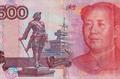 Заменить доллар рублем и юанем, или чего боятся США… Американские деловые СМИ не без страха гадают о том, чем закончится встреча представителей Банка России и Народного банка Китая в Шанхае