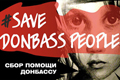 «Русский русскому помоги!»... Потоки гуманитарной помощи хлынули из России в сторону украинской границы