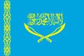 Дуга нестабильности: Ирак – Центральная Азия… «Исламское государство Ирака и Леванта» (ISIS) активно рекрутирует казахстанцев в свои ряды