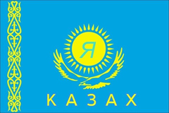 Казахстанцы - будущие казахи?.. Из чего же, из чего же, из чего же… сделана «казахская нация»