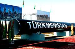 Украинский кризис и туркменский газ... США и ЕС лоббируют постройку Транскаспийского газопровода