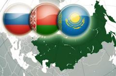 Интеграционная энергетика... Астана, Москва и Минск приступили к разработке концепции общего рынка электроэнергии