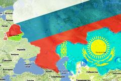 Счетная палата России рассказала о достижениях ТС... С момента создания союза на 36% вырос взаимный товарооборот стран-участниц