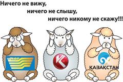 Кому выгодно призывать к ограничению и запрету российских СМИ в Казахстане?.. Ибраш Нусупбаев - Секрет заключается в том, что реально мало кто смотрит казахстанские телеканалы
