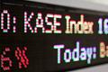 Ухудшение отношений между США и Россией не повлияет на акции казахстанских компаний