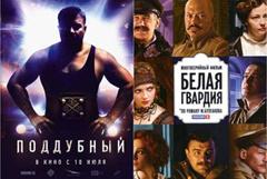 Фашизм идет по Украине: после компартии взялись за искусство...  Фильмы «Белая гвардия» и «Поддубный» признаны «недостаточно украинскими»