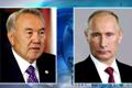 Пульс сотрудничества… Владимир Путин и Нурсултан Назарбаев обсудили пути выхода из украинского кризиса
