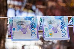 Money, money, money... В Казахстане стартовала третья волна легализации имущества