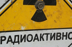 Пропавший в Мангистау контейнер с радиоактивным цезием нашли у «неизвестных на автомашине Камаз» в Кызылординской области