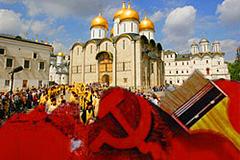 Крушение советского мифа... Россия и русский мир сегодня и завтра