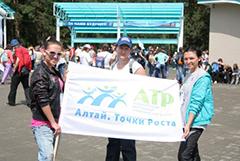 В Алтайском крае студенты из бывших советских республик могут получить российское гражданство