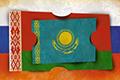 Россия, Белоруссия и Казахстан заключат информационно-финансовый пакт