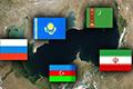 «Каспийская пятерка»: только вместе