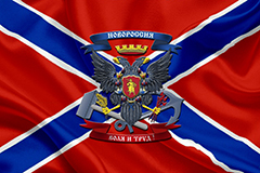 Русский мир, идеология и будущее... Зачем нужна Новороссия?