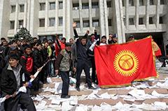 «Арабская весна» в странах Ливии и Сирии грозит перерасти в Киргизии в «Центральноазиатскую осень»... Геополитическая обстановка в Центральной Азии очень накалена
