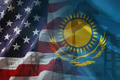 Казахстан в зоне стратегических интересов США. Благо или опасность?