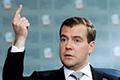 Бизнесменам сюда... Правительство России упростило получение российского гражданства для иностранных предпринимателей и инвесторов