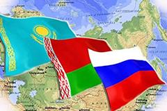 Россия и ТС в восприятии стран постсоветского пространства