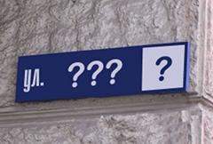Зачёркивая прошлое?.. В Кокшетау собираются переименовать улицу имени генерал-губернатора Капцевича, основателя города