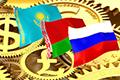 Без лишних посредников... Россия, Белоруссия и Казахстан планируют создать свой аналог SWIFT