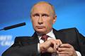 Призвал к порядку... Путин сказал, какое мироустройство нужно России
