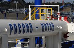 А Европу согреют санкции?.. Россия и Китай подписали соглашение о поставках газа через Алтай