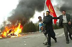 Покой нам только снится...  «Не секрет и то, на что рассчитывают США в Киргизии, начиная в открытую разыгрывать политическую карту»