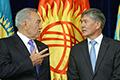 Назарбаев подставил плечо Атамбаеву... Казахстан спасет Киргизию от энергетического кризиса