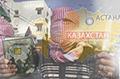 От слов к делу... В Караганде осуждены вербовщики, набиравшие в РК боевиков в Сирию