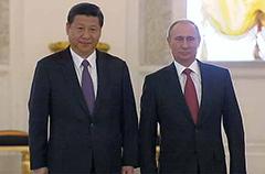 Путин и Си Цзиньпин строят новый миропорядок