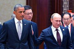 Третий лишний... Почему Барак Обама прятал глаза при встрече с Владимиром Путиным