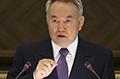 Встать на «Светлый путь»... Елбасы призвал казахстанцев быть нетерпимыми к коррупции