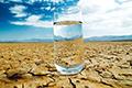 Конец ледникового периода... Средней Азии предрекли глобальную экологическую катастрофу