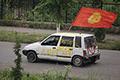 «Таможенная ромашка» для Киргизии: успеет или нет?