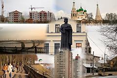 «Цель программы — обеспечить приток трудовых ресурсов в экономику Ярославской области»