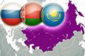 Вступление в силу договора о ЕАЭС снимет барьеры и подтолкнет развитие бизнеса - эксперты