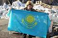Балташ Турсумбаев: В Казахстане никакого майдана не будет!