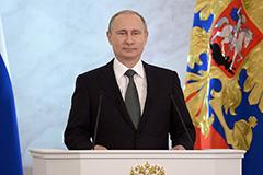 «Мы готовы принять любой вызов времени и победить»... Послание Президента России Владимира Путина Федеральному Собранию