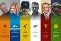 Недели, всколыхнувшие мир... События «Крымской весны» и масс-культура