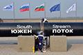 Решение России по «Южному потоку» – часть большой геополитической игры