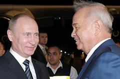 Восток – дело многовекторное… Каримов снова клянётся в «стратегическом партнёрстве» России