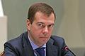 Россия и Украина: жизнь по новым правилам... Программная статья премьер-министра России